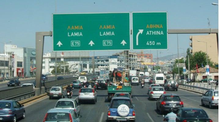 """Ar fi bine și în România? Măsuri dure în Grecia pentru șoferii care greșesc. Vlad Petreanu: """"Eu, unul, cred că n-ar fi rele prevederile astea nici la noi, ba dimpotrivă. Contravențiile/infracțiunile făcute cu intenție cred că trebuie ..."""" 5"""