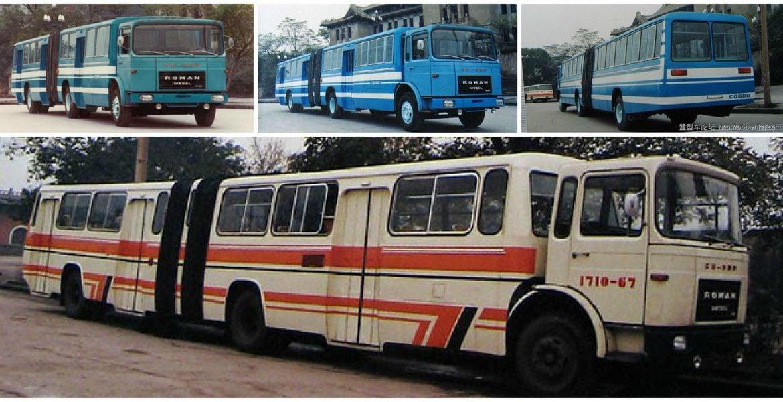 """(Foto) Autobuzul """"mamut"""" produs în România care transporta chinezi. Povestea unei mărci mai puțin cunoscute 2"""