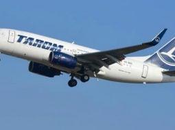 """Tarom cumpără Blue Air și devine Low Cost ca Wizz Air? Vitalie Cojocari: """"Tarom, dar mai ales Guvernul României, analizează achiziționarea Blue Air. În acest sens a fost pregătit și un act normativ, care este deocamdată secret. Informațiile ..."""" 42"""